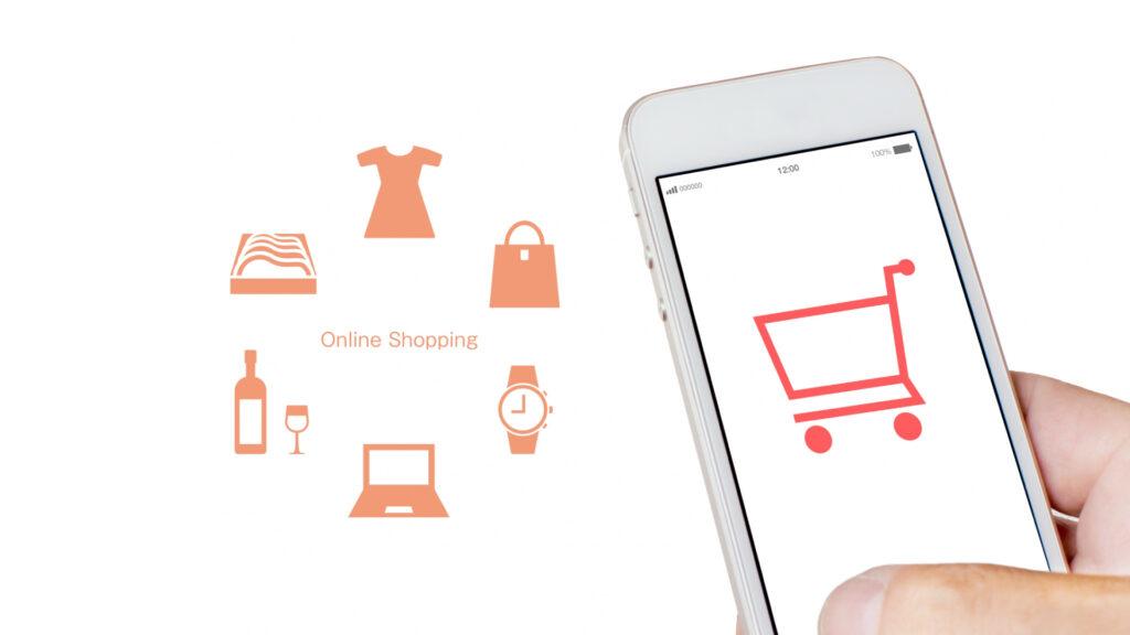 オンラインショッピング,ec shopping,ec ショッピング